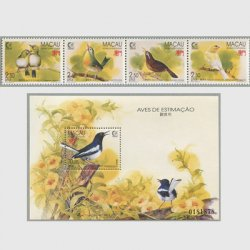マカオ 1995年鑑賞鳥