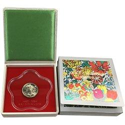1990年(平成2年)国際花と緑の博覧会・記念貨幣セット