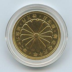 昭和天皇御在位60年記念10万円金貨(62年銘)