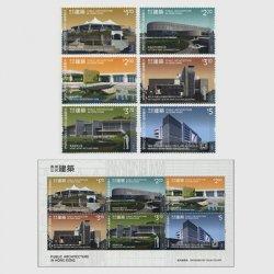 中国香港 2016年香港の公共建築