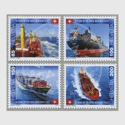 スイス 2016年商船隊4種