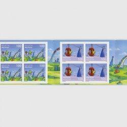 スイス 2016年モリーモンスター切手帳