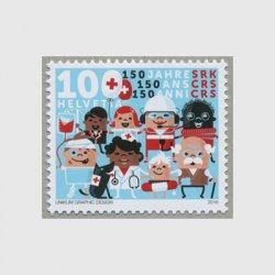 スイス 2016年スイス赤十字150年