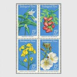 アメリカ 1979年絶滅危惧種の花4種