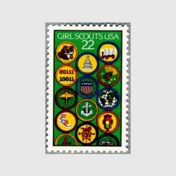 アメリカ 1987年ガールスカウトバッジ