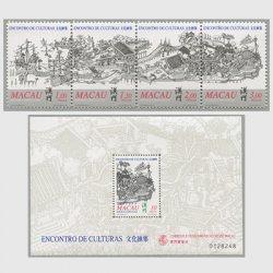 マカオ 1999年ポルトガル中国文化の出会い
