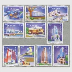 中国マカオ 1999年普通 現代建築10種