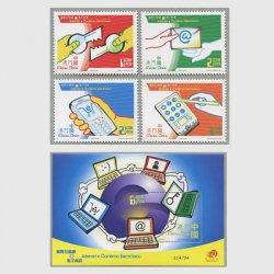 中国マカオ 2001年インターネットと電子商取引