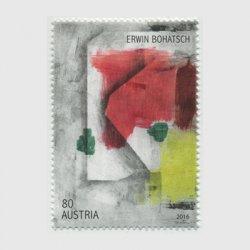 オーストリア 2016年現代美術「アーウィン・ボハッチュ」
