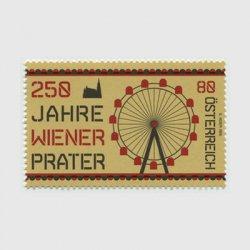 オーストリア 2016年プラーター公園250年