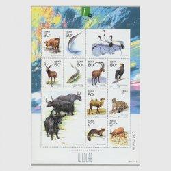 中国 2001年国家重点保護野生動物(1級)2次(2001-4T)