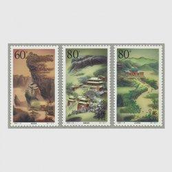 中国 2001年武当山3種(2001-8T)