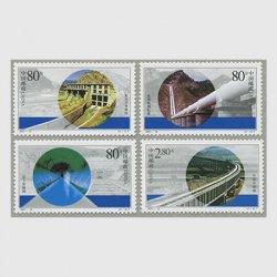 中国 2001年引大入秦プロジェクト4種(2001-16T)