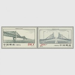 中国 2001年蕪湖長江大橋2種(2001-19T)
