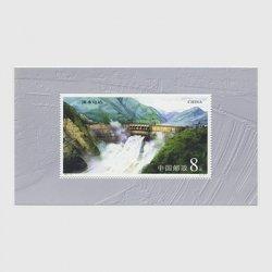 中国 2001年二灘水力発電所・小型シート(2001-17T)