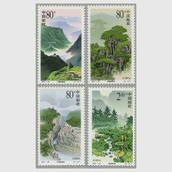 中国 2001年六盤山4種(2001-25T)