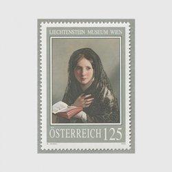 オーストリア 2006年アメリング画「夢に浸かって」