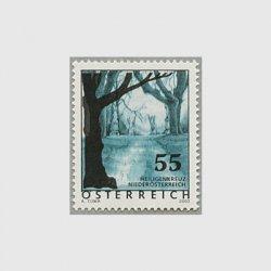 オーストリア 2006年付加金付き加刷切手