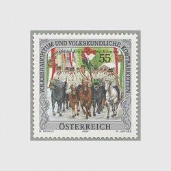 オーストリア 2006年慣習と民族的財宝