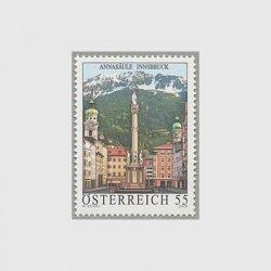 オーストリア 2006年聖アンナ記念塔300年