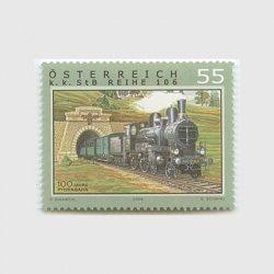 オーストリア 2006年Pyhrn機関車