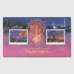 オーストリア 2006年香港共同発行「花火」