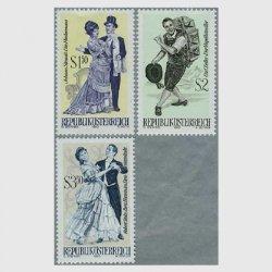 オーストリア 1970年オペレッタ2次3種