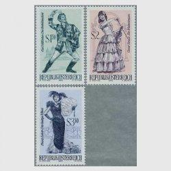 オーストリア 1970年オペレッタ1次3種