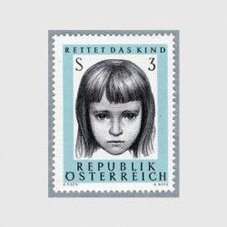 オーストリア 1966年「幼児救済」協会設立10年