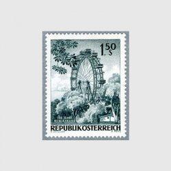 オーストリア 1966年ウィーンプラーター公園開園200年