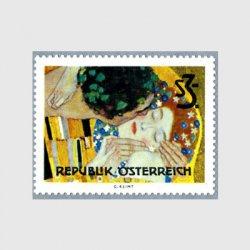 オーストリア 1964年ウィーン美術館再開