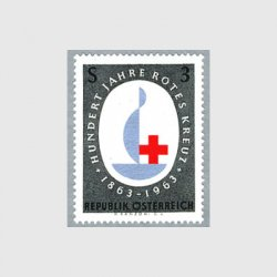 オーストリア 1963年国際赤十字創設100年