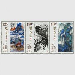 中国 2016年「劉海粟」作品選3種