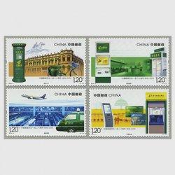 中国 2016年中国郵政120年4種