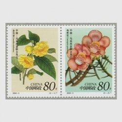 中国 2002年希少な花2連(2002-3T)