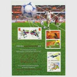中国 2002年ワールドカップサッカー組合せシート(2002-11Jm)