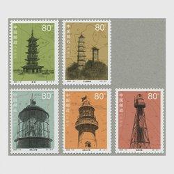 中国 2002年歴史文物「灯塔」5種(2002-10T)