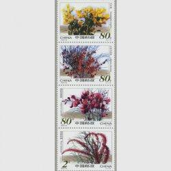 中国 2002年砂漠の植物4種(2002-14T)