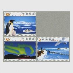 中国 2002年南極風光3種(2002-15T)