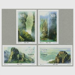 中国 2002年雁蕩山4種(2002-19T)