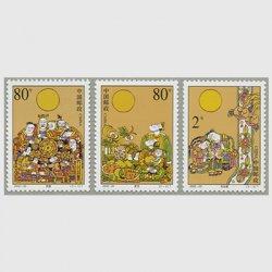 中国 2002年中秋節3種(2002-20T)