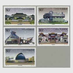 中国 2002年博物館建設5種(2002-25T)