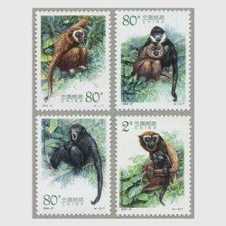 中国 2002年長臂猿(テナガザル)4種(2002-27T)