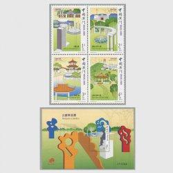 中国マカオ 2001年公園と庭園