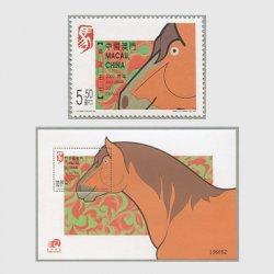 中国マカオ 2002年年賀馬