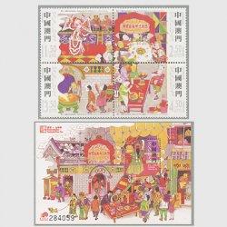 中国マカオ 2002年祝祭 - 土地神の誕生日