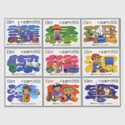 中国マカオ 2002年普通 - 環境保護9種