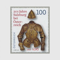 オーストリア 2016年ザルツブルク、オーストリア併合200年