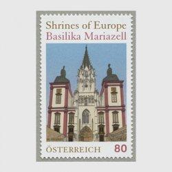 オーストリア 2016年マリアツェル・バジリカ
