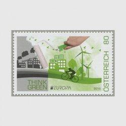 オーストリア 2016年ヨーロッパ切手「グリーンを考える」